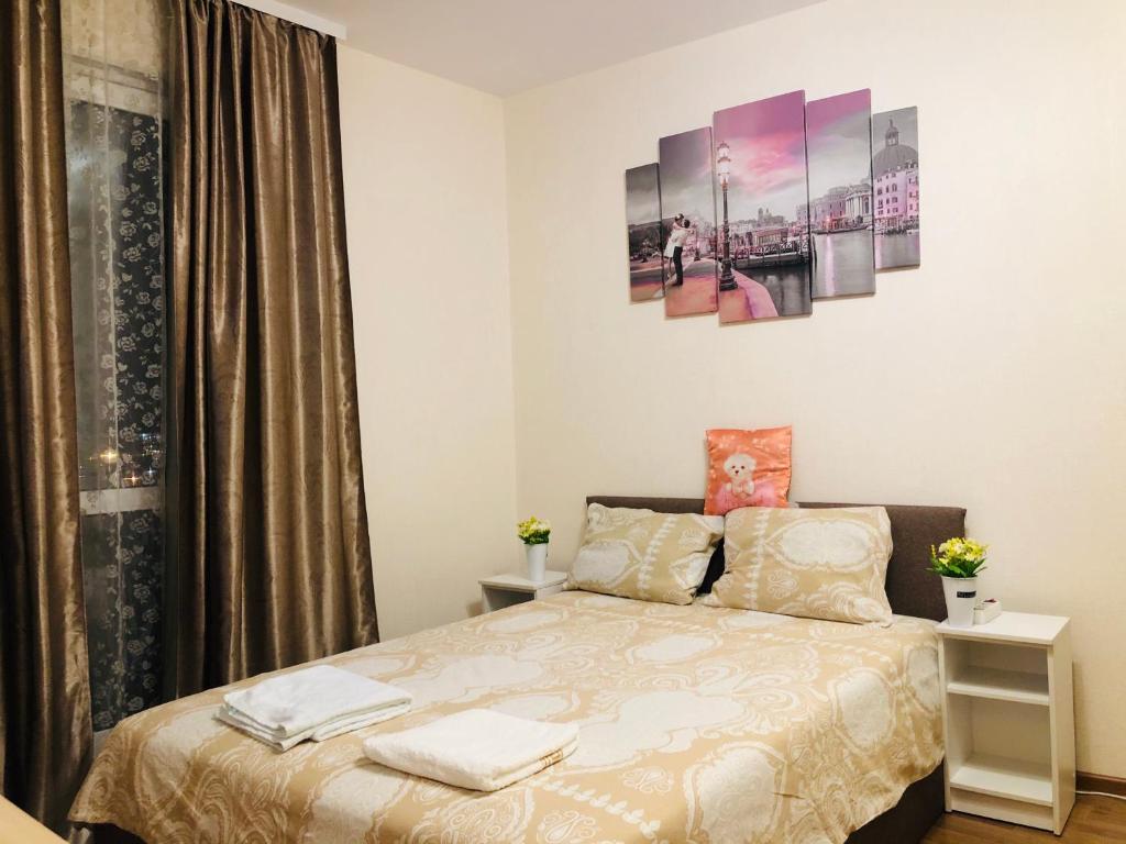 Rebwar Apartament Kupchino