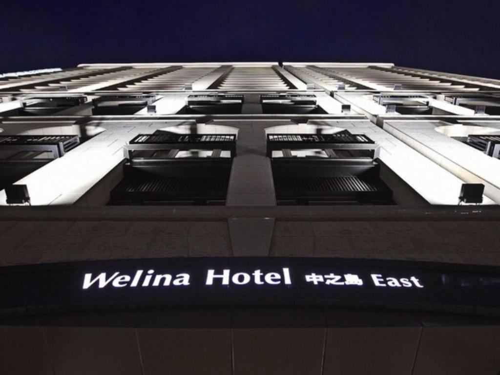 Welina Hotel Nakanoshima EAST - Vacation STAY 04549v