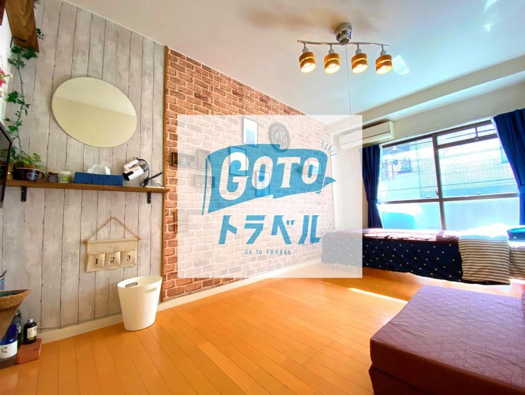 VIERA Kurokawa - Vacation STAY 7740