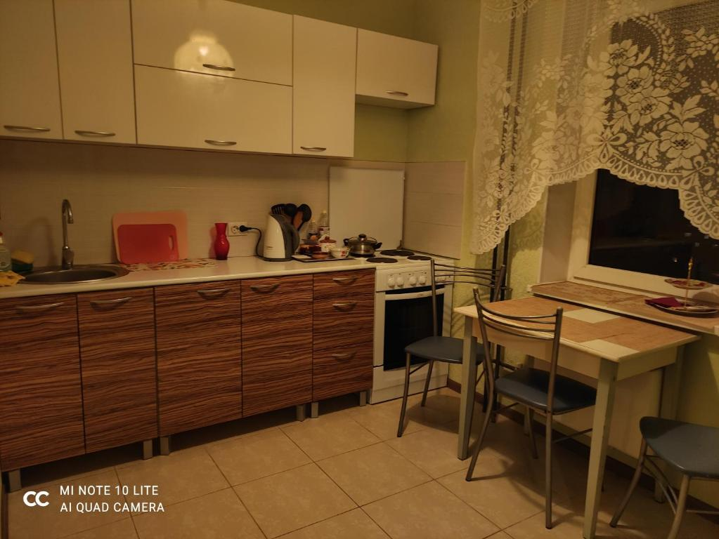 Apartment Aurinko on Lososinskoye shosse