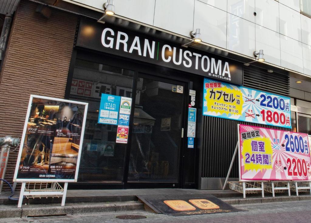 Gran Custama Ueno