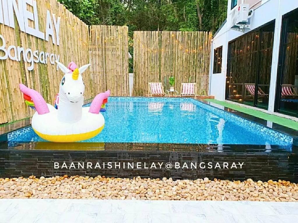 ฺฺBannraishinelay@Bangsaray