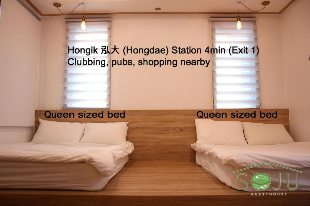 Hongdae 4min Soju house