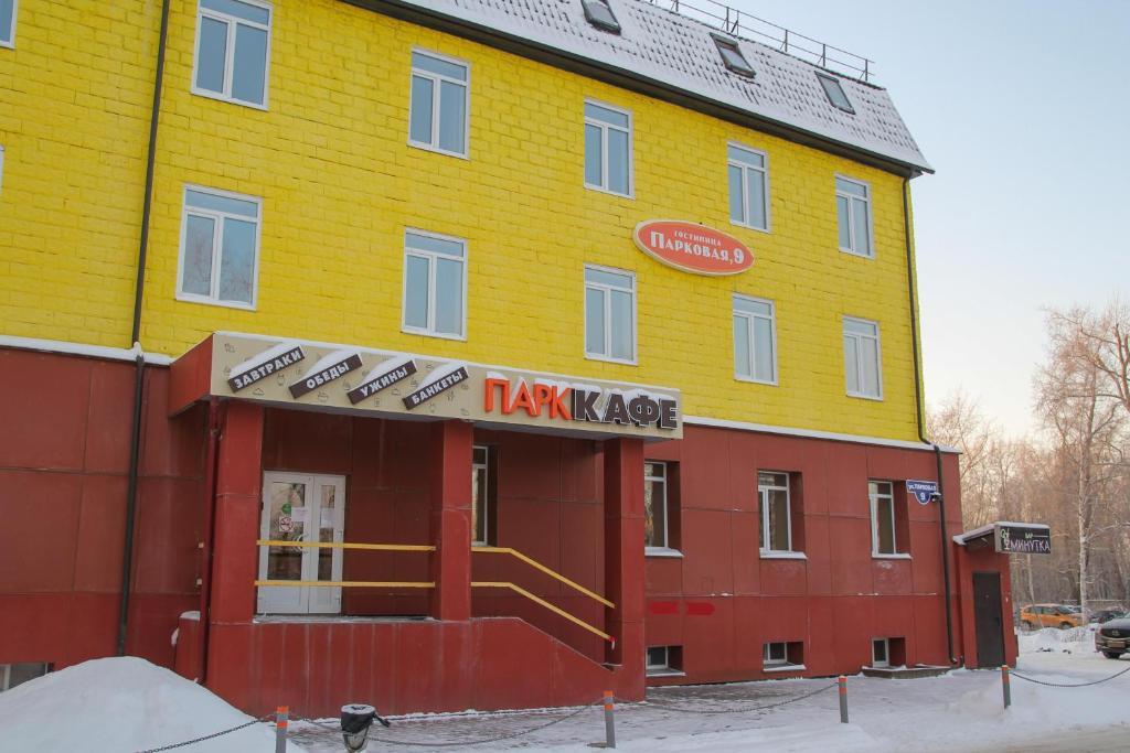 Parkovaya 9