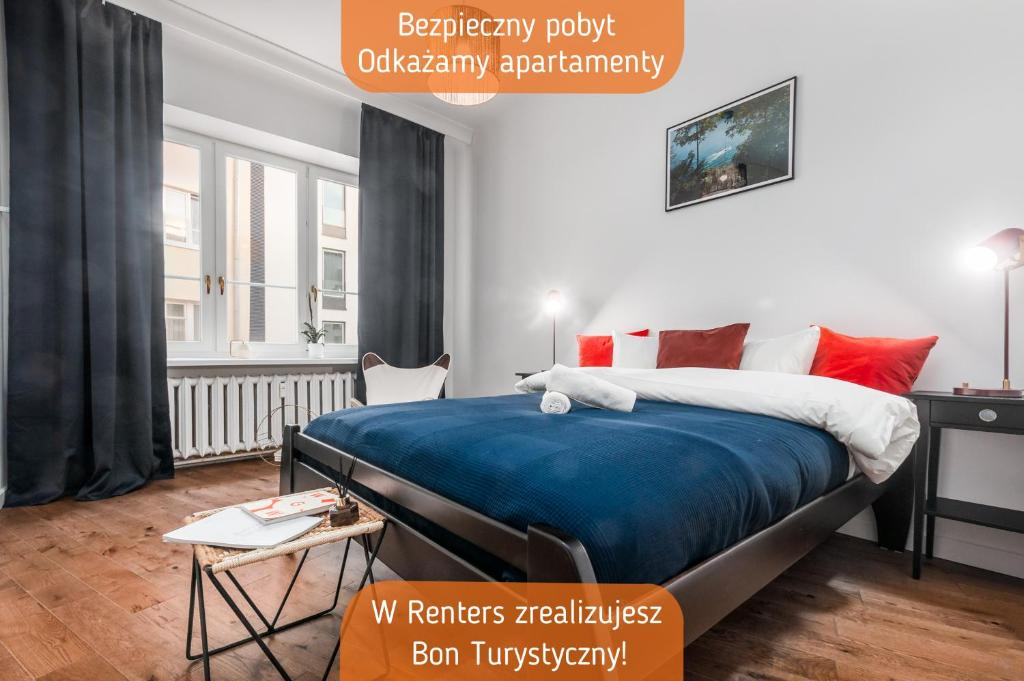 Apartments Monte Carlo Warsaw by Renters