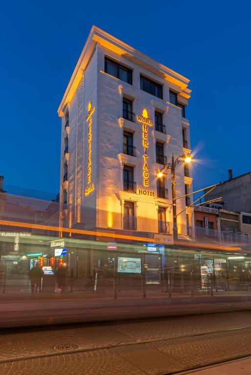 World Heritage Center Hotel