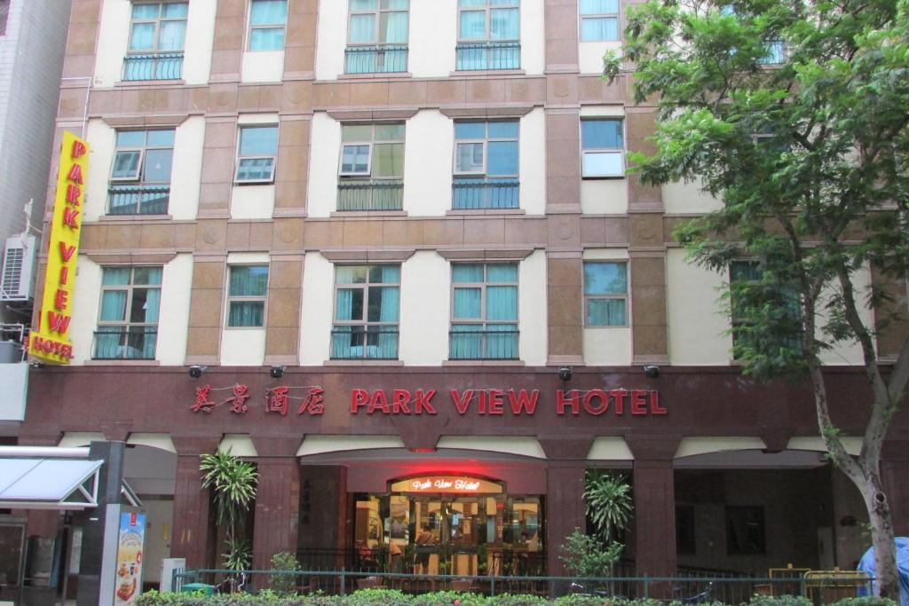 Park View Hotel (SG Clean, Staycation Approved)