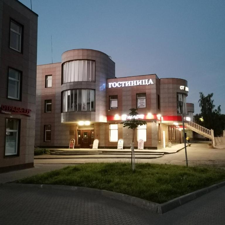 Гостиница в ОТРАДНОМ