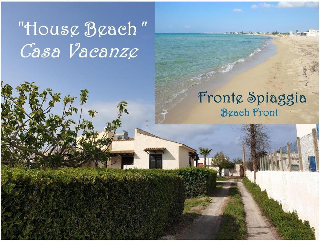 House Beach - Casa Vacanze