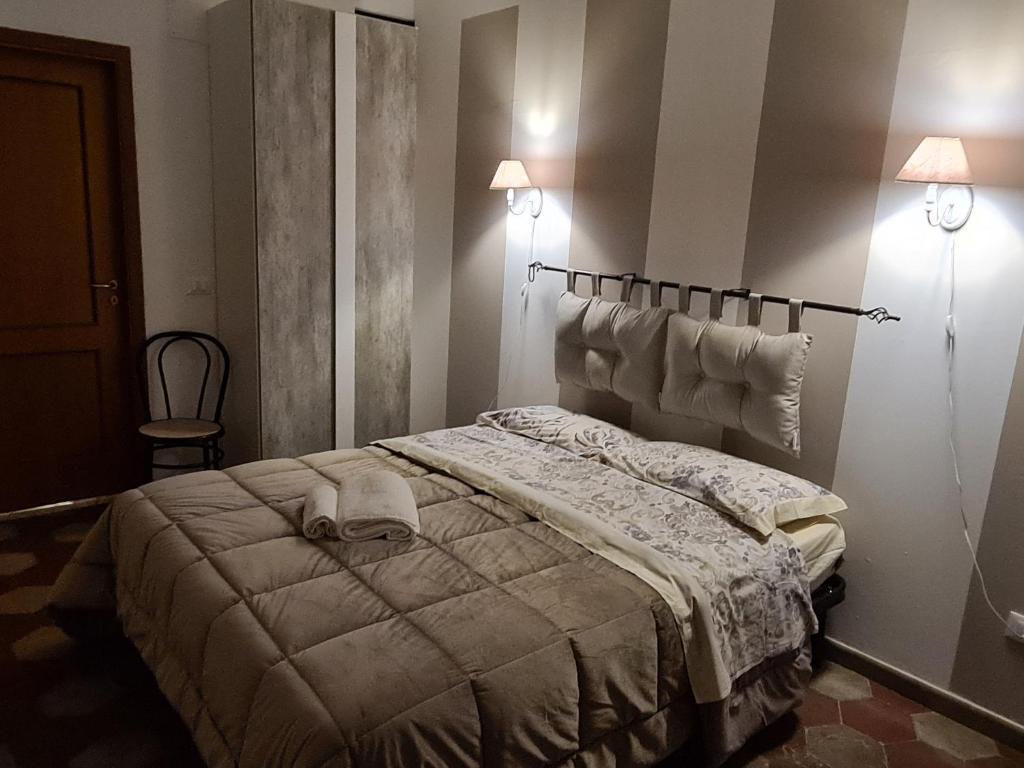 Agorà Sant'anna Apartment