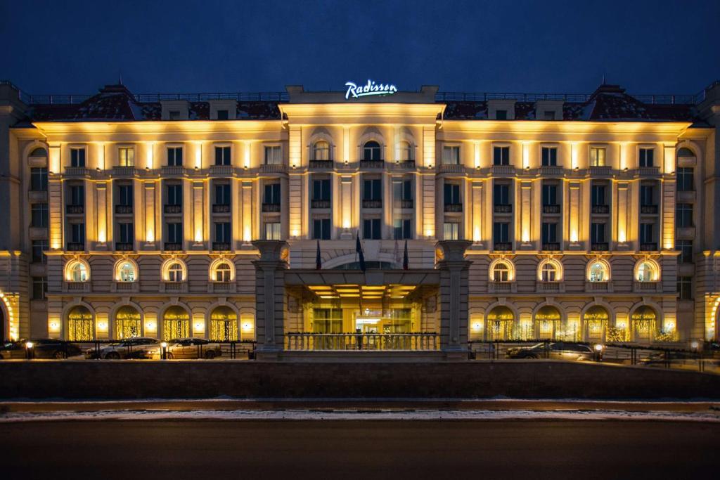 Radisson Hotel Ulyanovsk