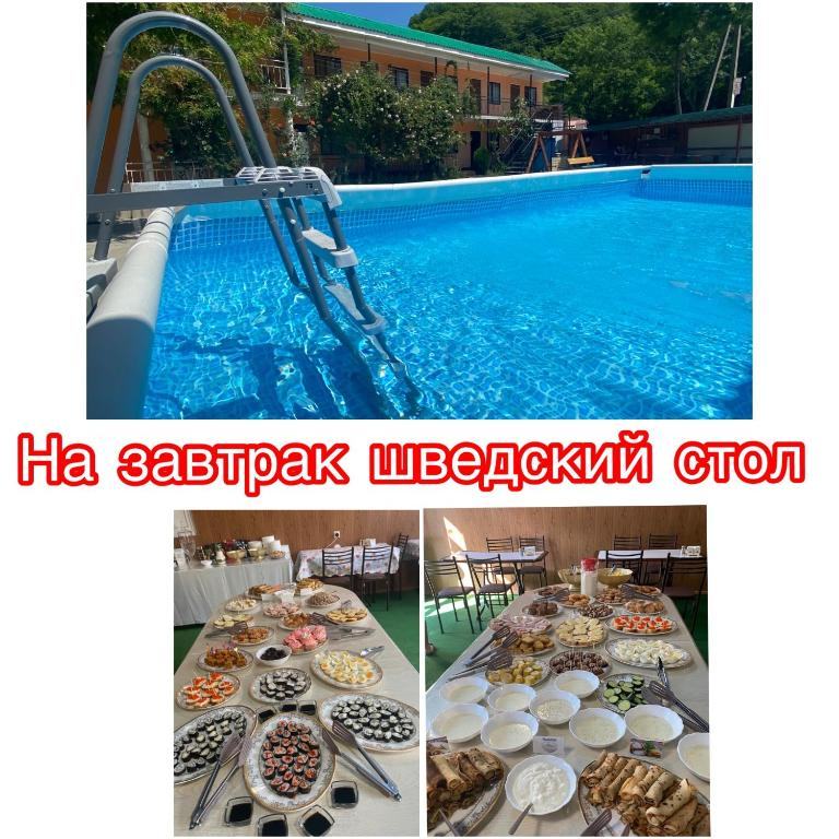 Guest House Маргарита