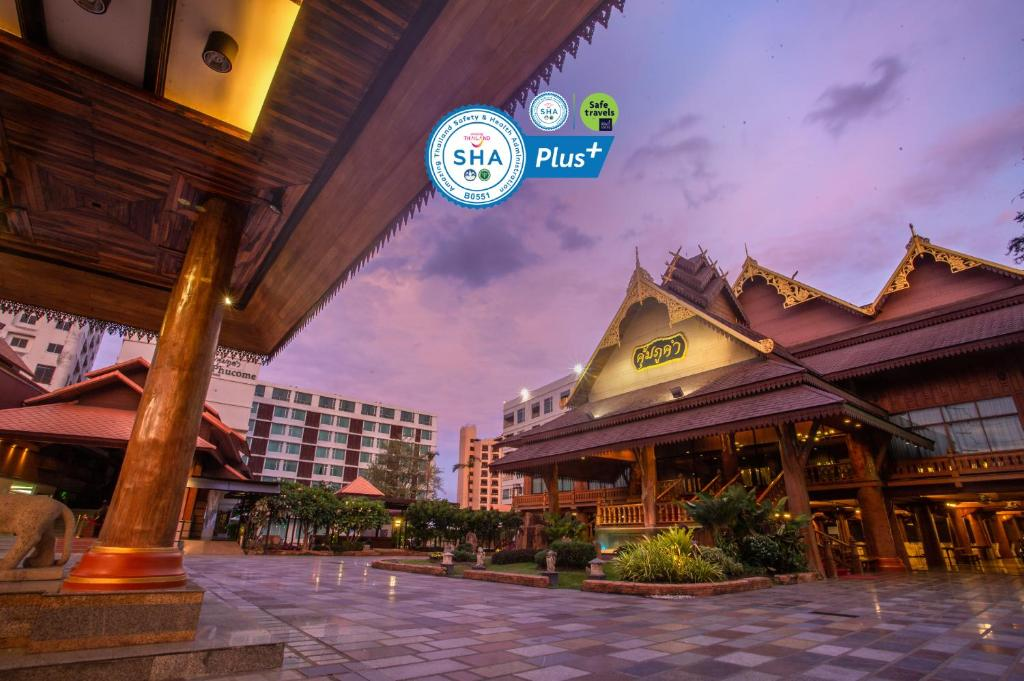 Khum Phucome Hotel -SHA Plus