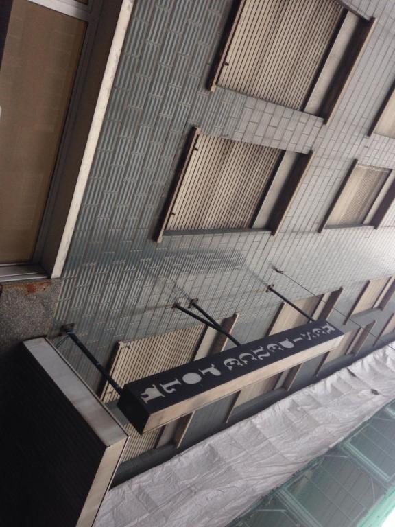 Hotel Pola Milano