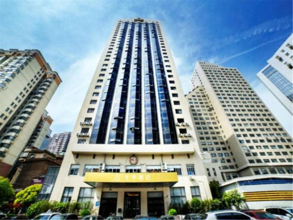 JI Hotel Shanghai Railway Station West Tianmu Road