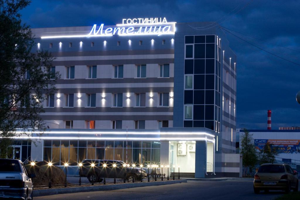 Metelitsa Hotel