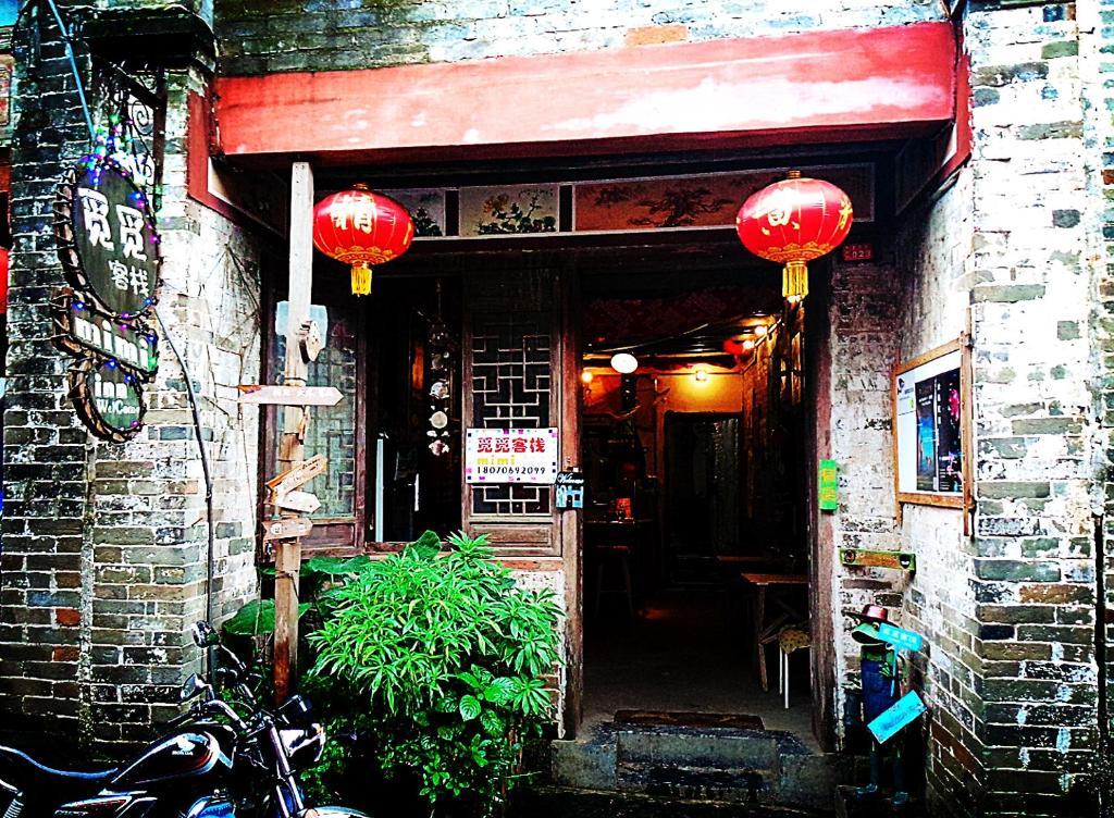 Huangyao