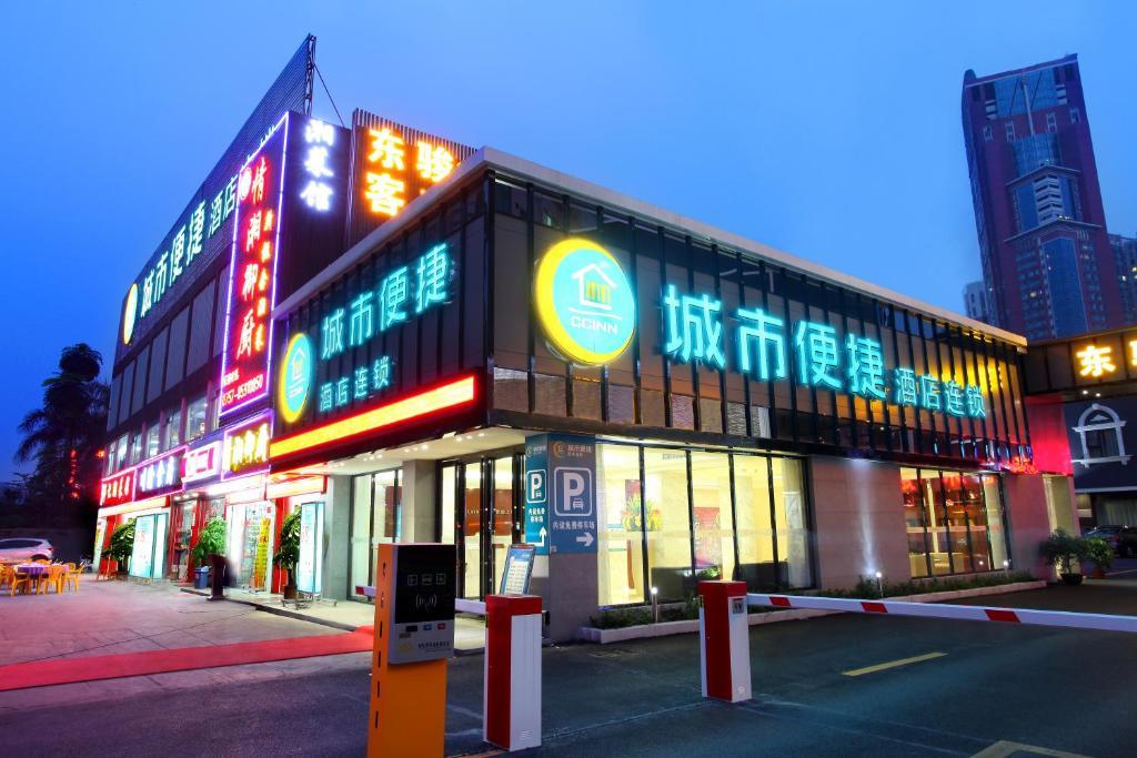 Dongjiao