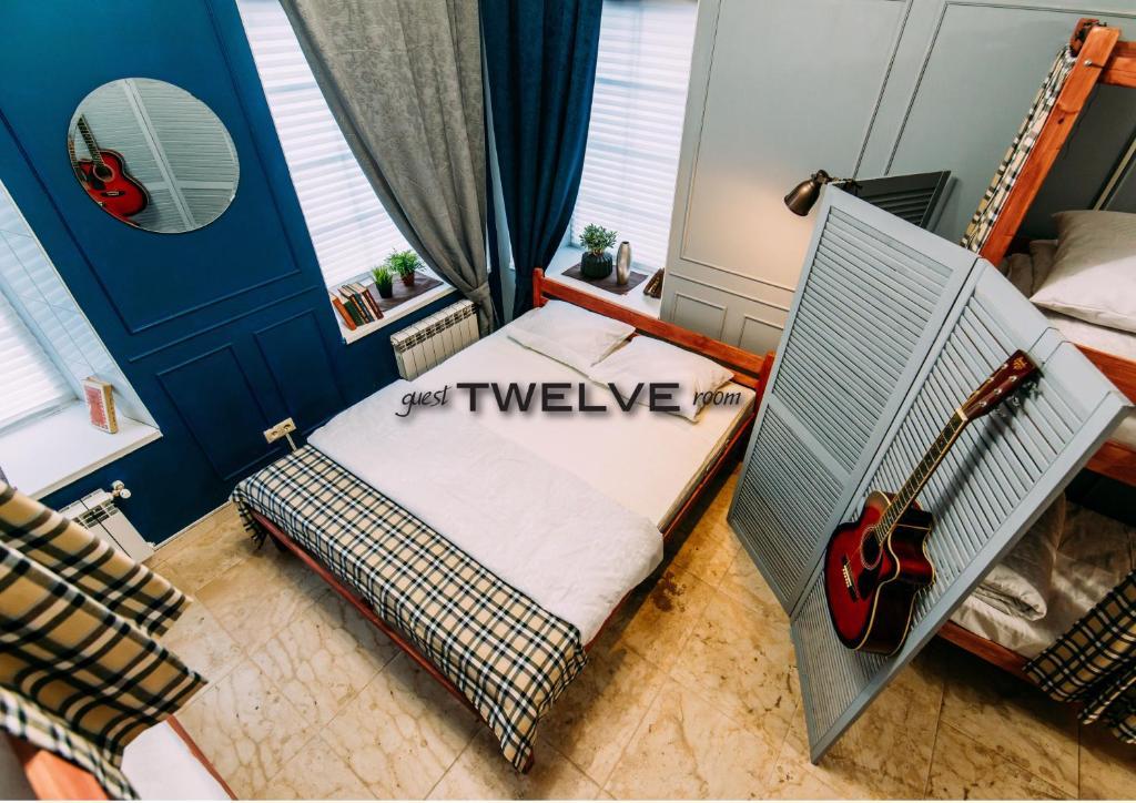 Twelve Guest House