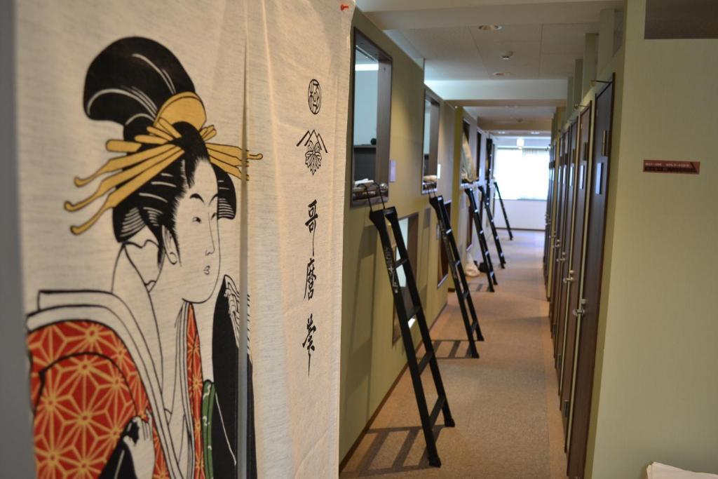 1 Night 1980 Hostel Tokyo Asakusa Simple Stay