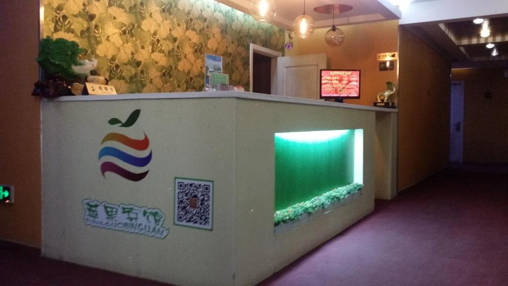 Datong Apple Guest House Kuang District