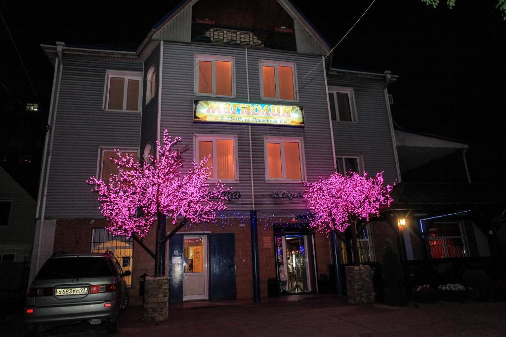 "Hotel ""Magnoliya"""