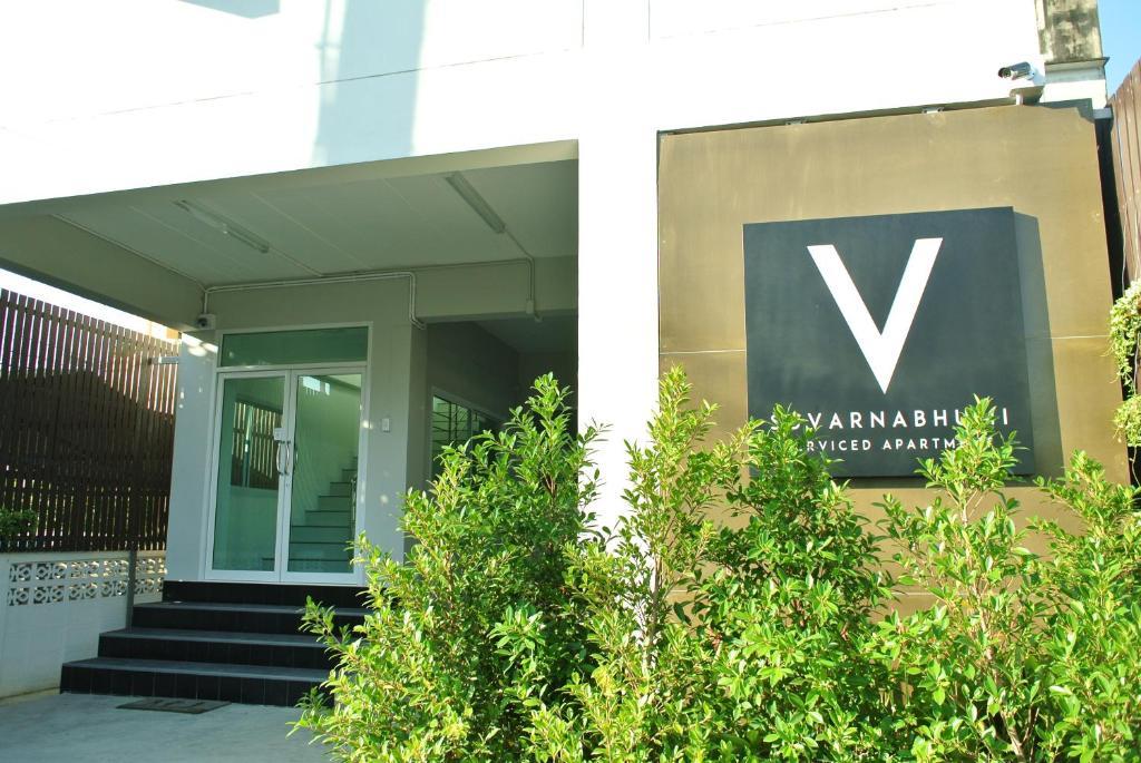 V Suvarnabhumi วี สุวรรณภูมิ