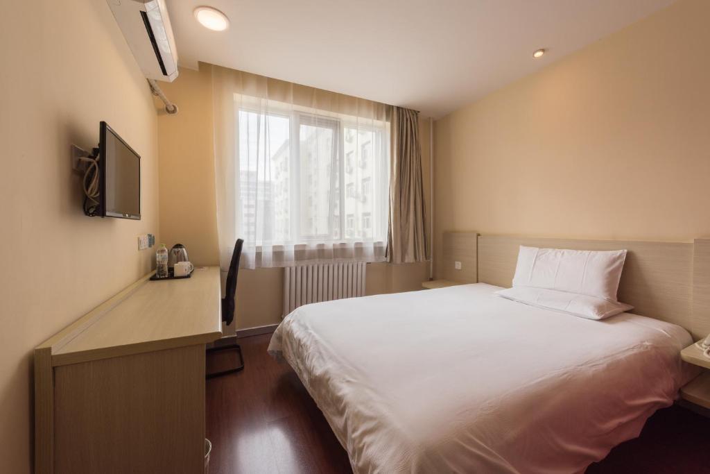 Hanting Hotel Beijing Yaojiayuan Road