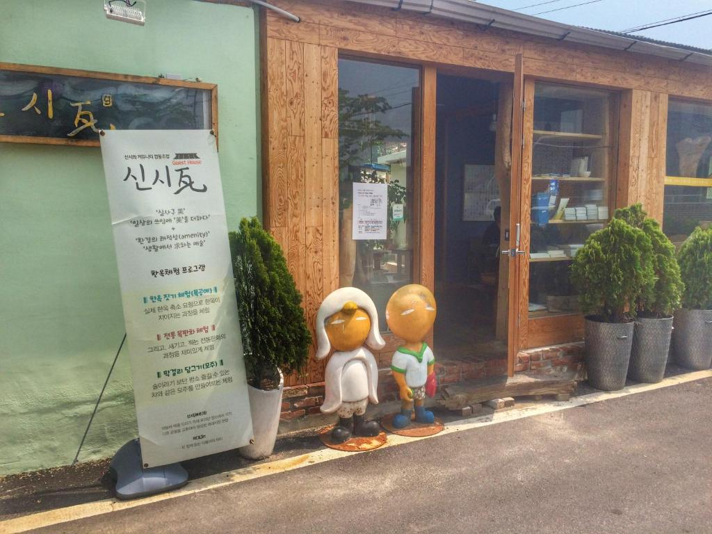 Shinsiwa Hanok Guesthouse 2 (Green Way Park)