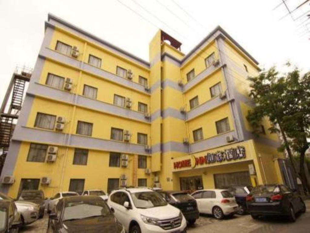 Home Inn Shanghai Xujiahui Jiaotong University Yishan Road
