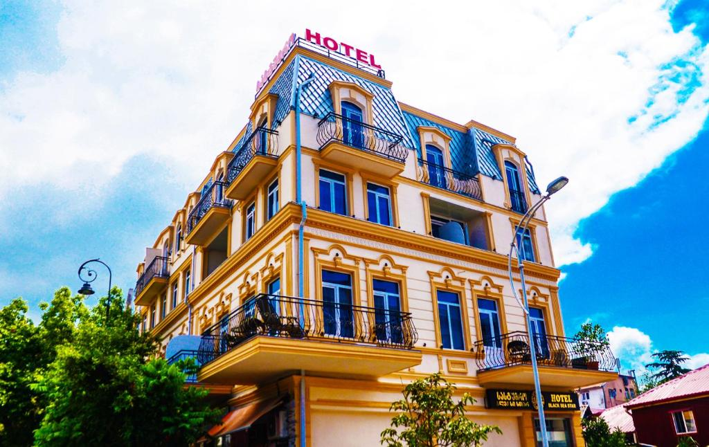Black Sea Star Batumi