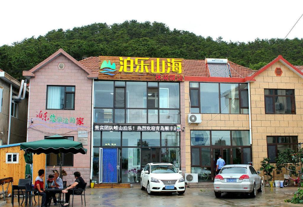 Baoyudao