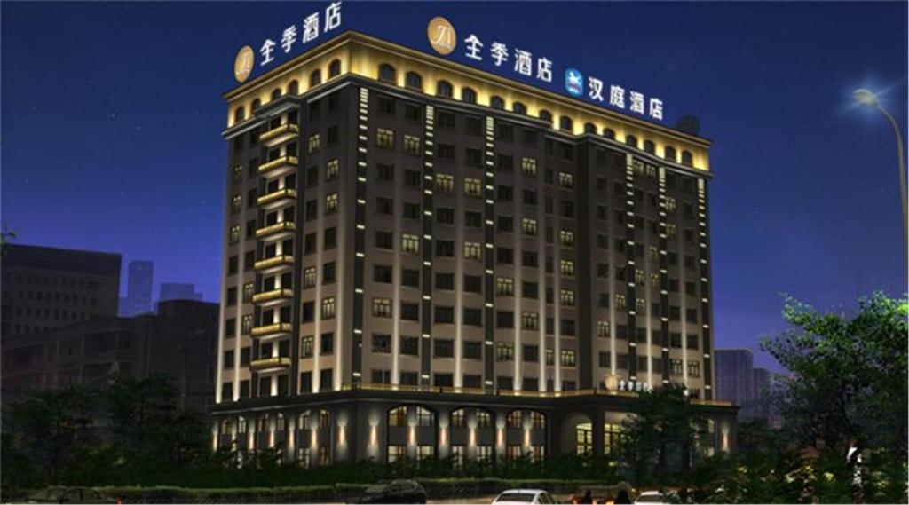 JI Hotel Shanghai Hongqiao National Exhibition and Convention Center Jidi Road