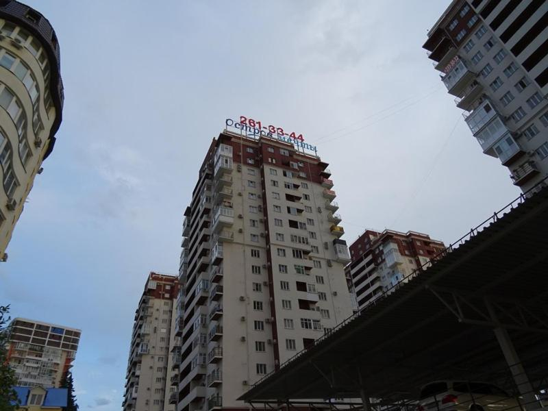 On Parallelnaya 9 Apartment