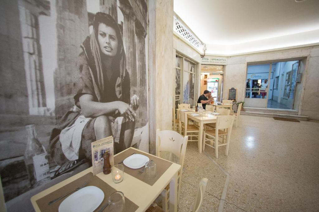 GK Athens, 10557 Athen