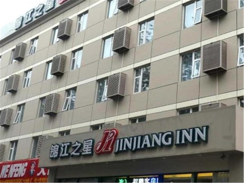 Jinjiang Inn Beijing International Exhibition Centre
