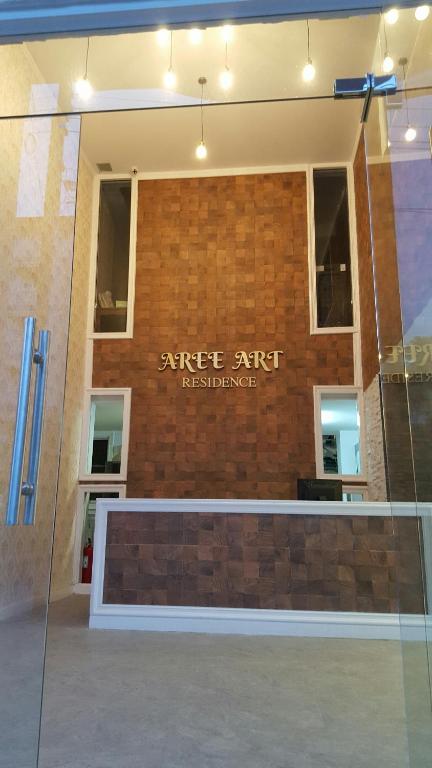 Aree Art Residence