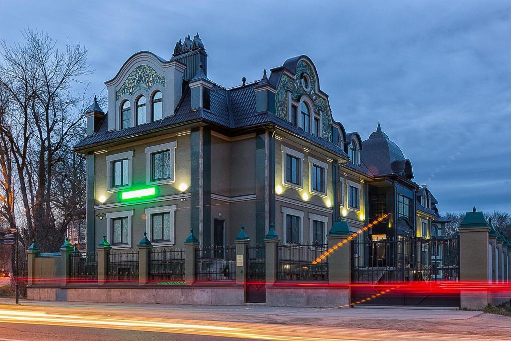 Barskiye Polati Hotel