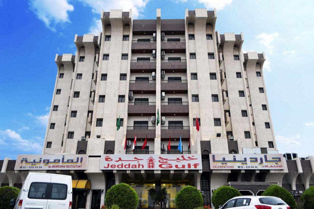 Jeddah Gulf, Saudi Arabia - 400 reviews, price from $44 | Planet of