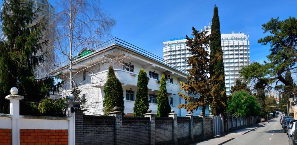 Guest House Na Gagrinskoy