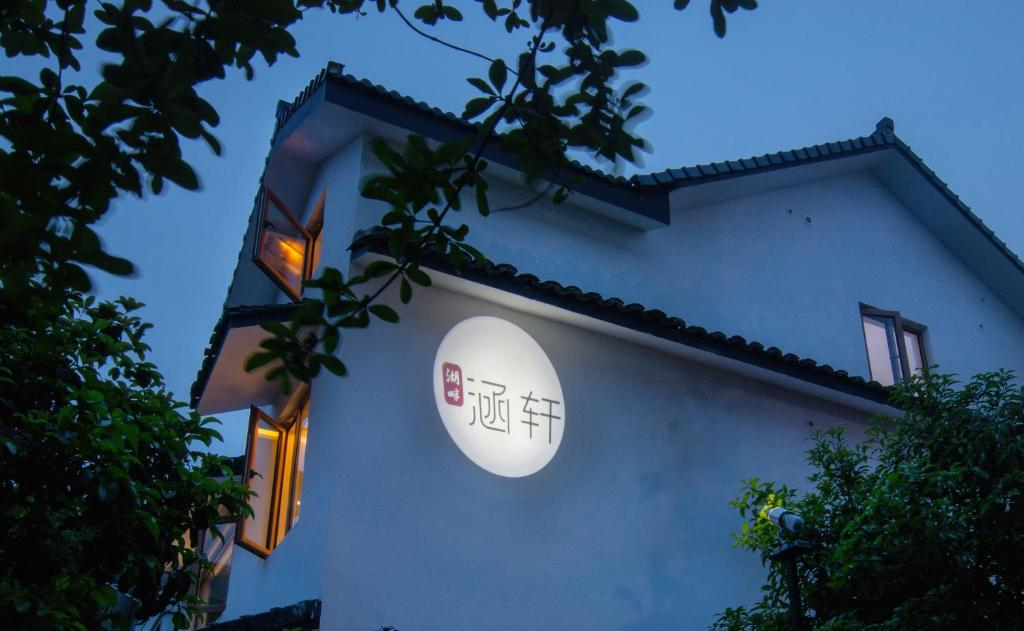 Han Xuan Boutique Hostel