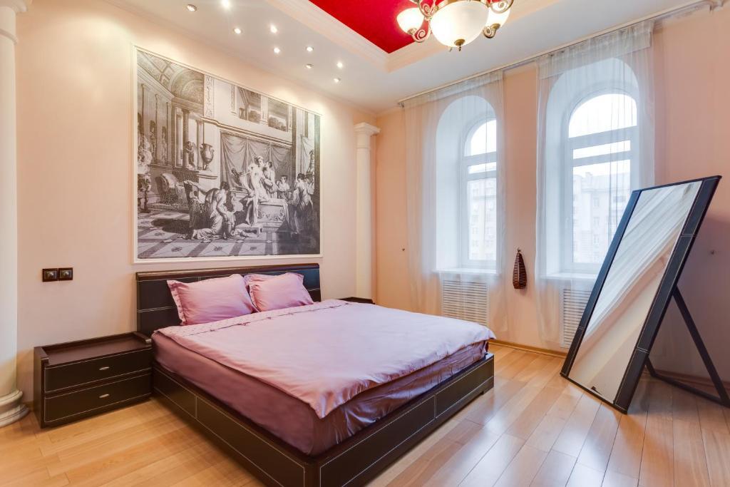 Dream House Novy Arbat