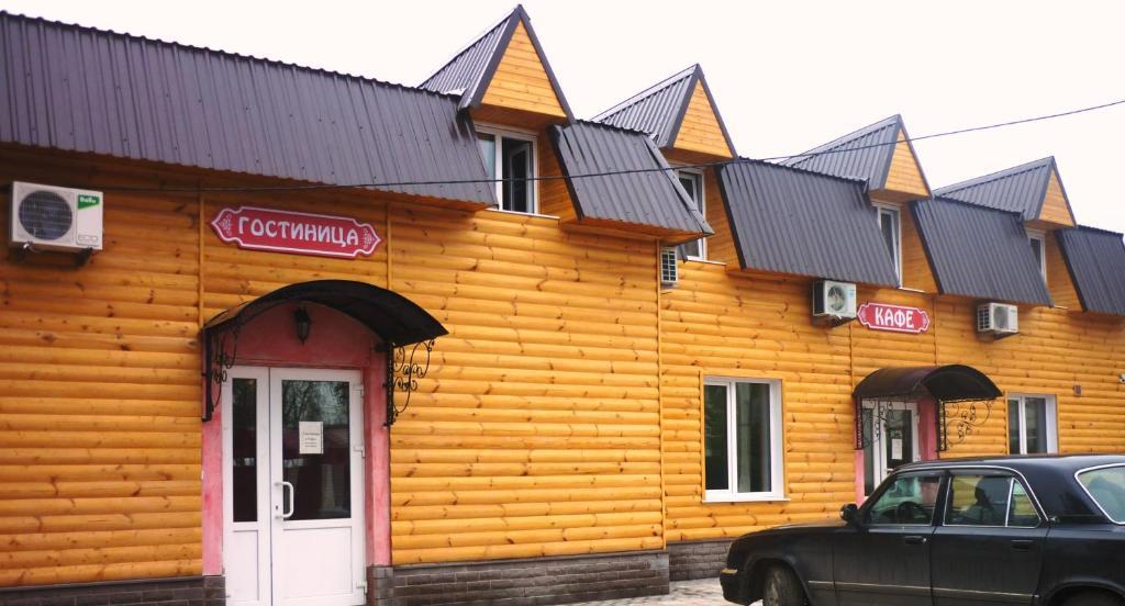 Hotel Uyut in Kovrov