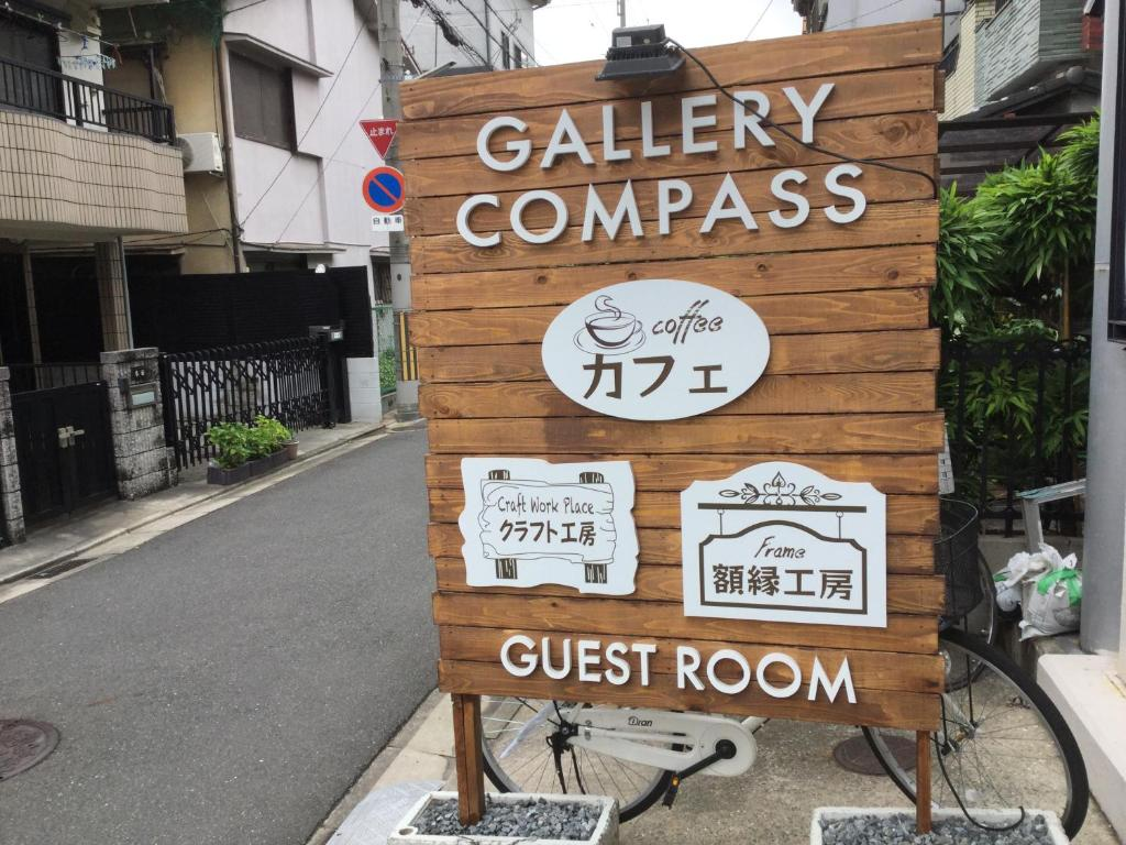 Gallery Compass