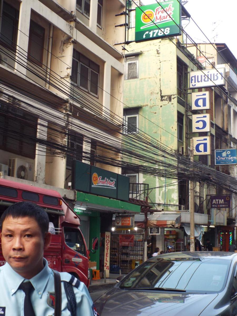 Foto - Hostel 24