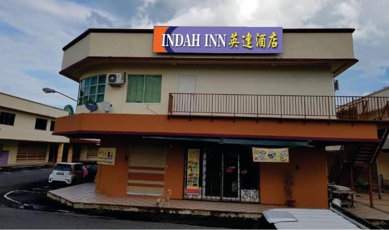 Indah Inn