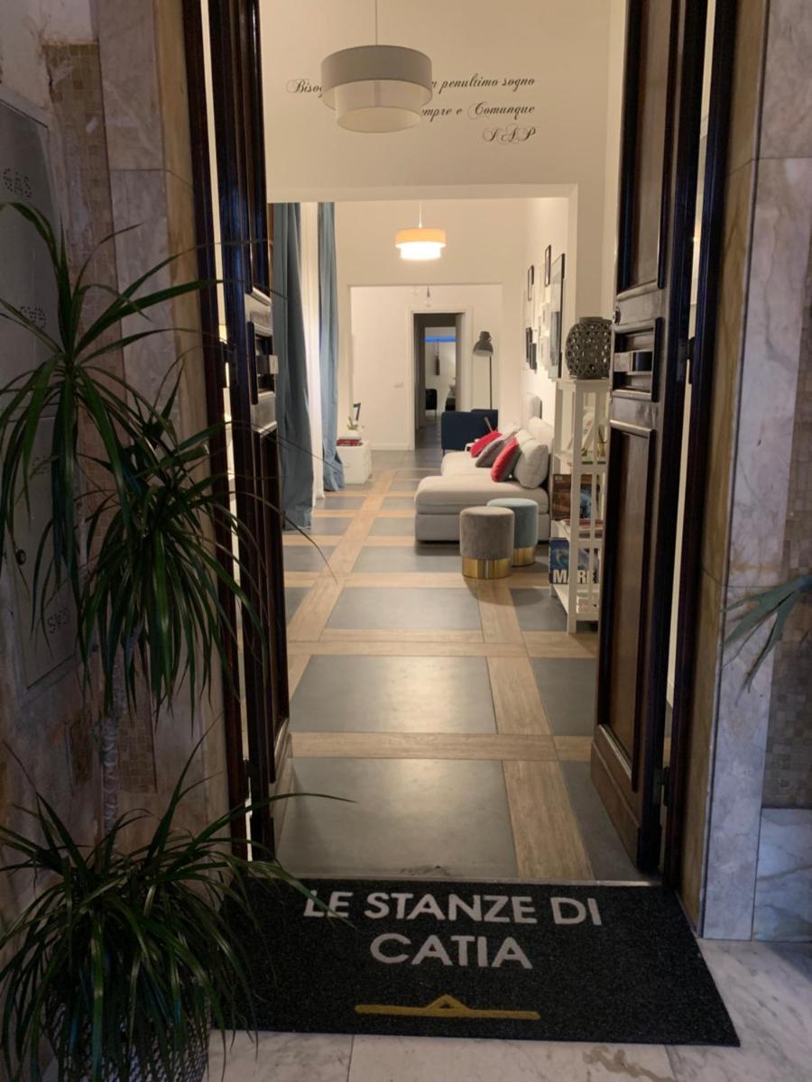 Foto - Le Stanze Di Catia