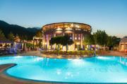 Mouzaki Hotel Spa