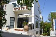 MyrtheApartments