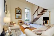 Orso House Apartment Romeloft